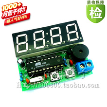 4 bit digital electronic clock chip digital clock digital clock four DIY electronic parts production suite(China)