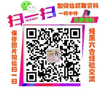 HTB16o0qcUCF3KVjSZJn762nHFXag.png (350×299)