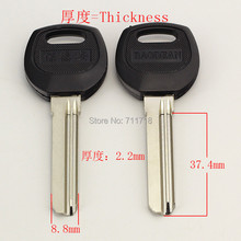 B063 House Home Door Empty Key blanks Locksmith Supplies Blank Keys