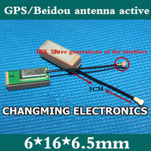 6*16*6.5 mm GA16 GPS beidou antenna Active antenna GLED watch brand positioning the IPX three generations 1PCS(China)