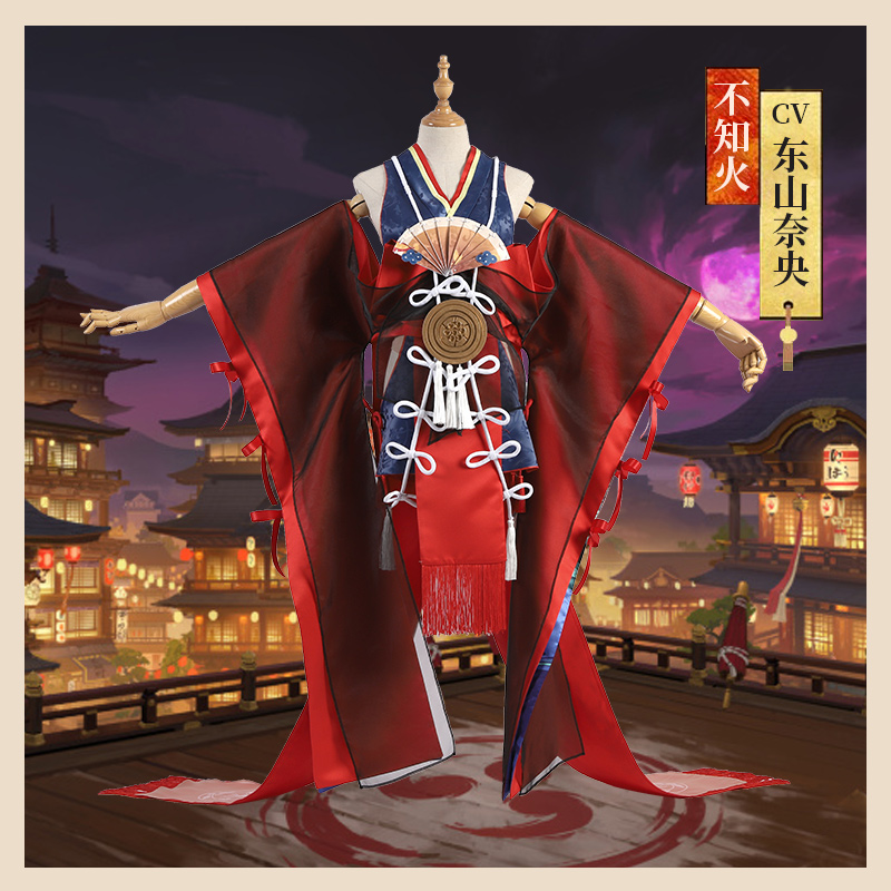 Hot games Onmyoji SSR Cosplay Kimono Cos Halloween Party Cos Men and women high quality fashion luxury Costume