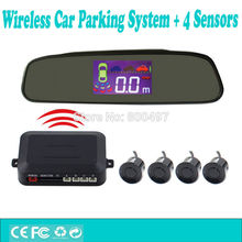 New Arrival Car Wireless Car Parking Assistance System with 4 Parking Sensors Wireless Rearview Mirror LCD Display Backup Kit(China)