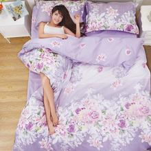 2016 cotton Bedding Sets Love flowers 4 Pcs Quilt Cover Fashion Bed Sets Very Soft Good Quality King Queen Full Twin(China)