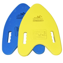 Kickboard Floating For Swimming Train Swimming Pool Accessories Increase Thickening U-shaped Kick Plate Swimming Equipment(China)