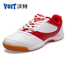Voit Baseball shoes women sports shoes Professional sports shoes 61W6729