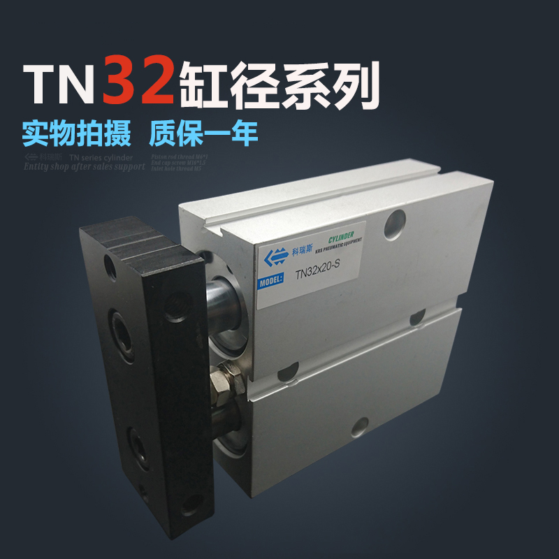 TN32*10 Free shipping 32mm Bore 10mm Stroke Compact Air Cylinders TN32X10-S Dual Action Air Pneumatic Cylinder<br>