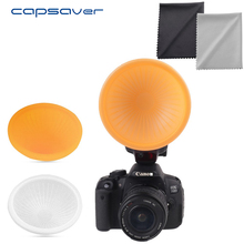 capsaver Cloud Lambency Flash Diffuser for Canon 420EX 430EX Sony F36AM Sigma Metz Gun White Orange Covers Dome Set Lightsphere(China)