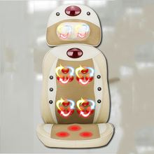 220V Waist Buttocks Massage Heated Massage Cushion Multifunctional Body Massage Chair Massage