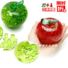 Candice guo! New arrival hot sale plastic toy 3D crystal puzzle red green apple model funny game creative gift 1pc(China)