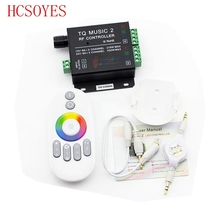 1 set DC12-24V 18A RGB Music led controller RF Remote Audio control 18A 3 Channel TQ Mu(China)