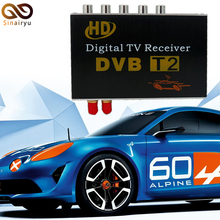 Car DVB-T2 TV Receiver Dual Tuner DVBT2 For Car DVD High Speed Mpeg4 Car Digital TV Box Tuner Auto Mobile DVB-T2 Receiver Box(China)
