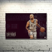 San Antonio Spurs Best player Art Silk Poster 13x21 24x38 Basketball Spotrs Picture Tim Duncan Tony Parker For Wall Decor 025(China)