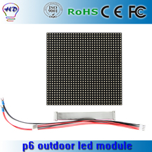 New arrival P6 outdoor led display panel 192*192mm 1/8 scan Hub75 3IN1 RGB led display modules p6 outdoor(China)