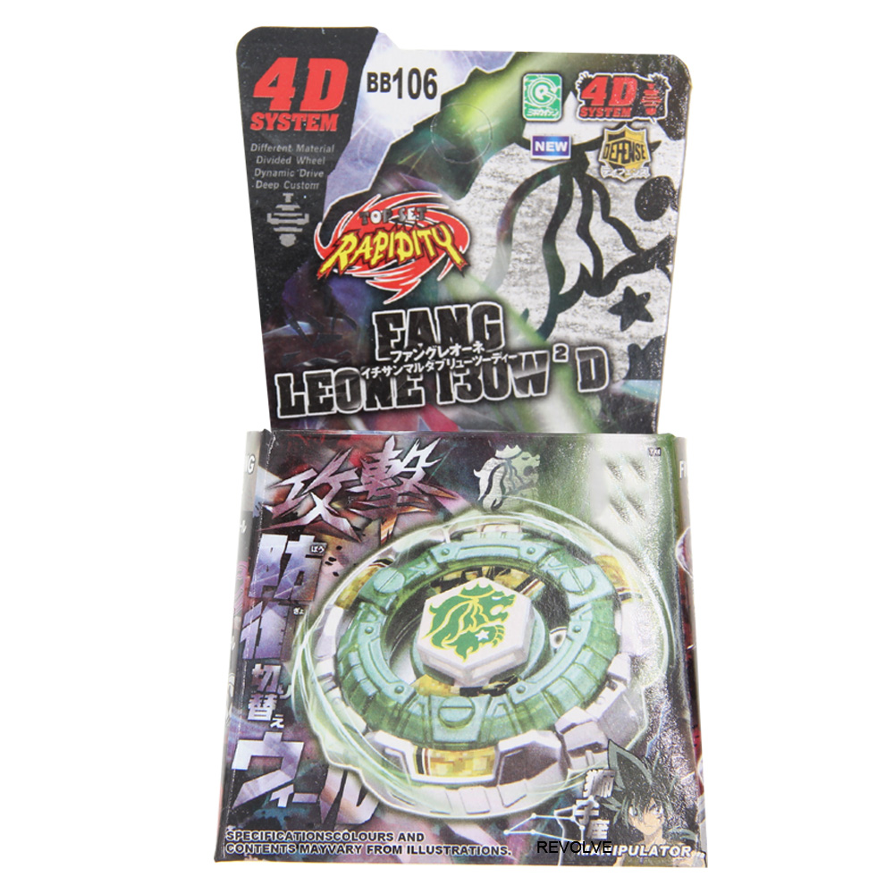 TOUPIE BEYBLADE FANG LEONE BB106 BEYBLADE 4D System Metal Master