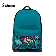 2017 Women Canvas Backpack Leaf Printing Shoulder Bag College Fashion Design Student Book Bag Europe Style Men Preppy Backpacks