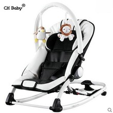 CH baby PU Leature fold electric rock chair with music aluminium alloy frame baby cradle appease baby sleep cradle swing