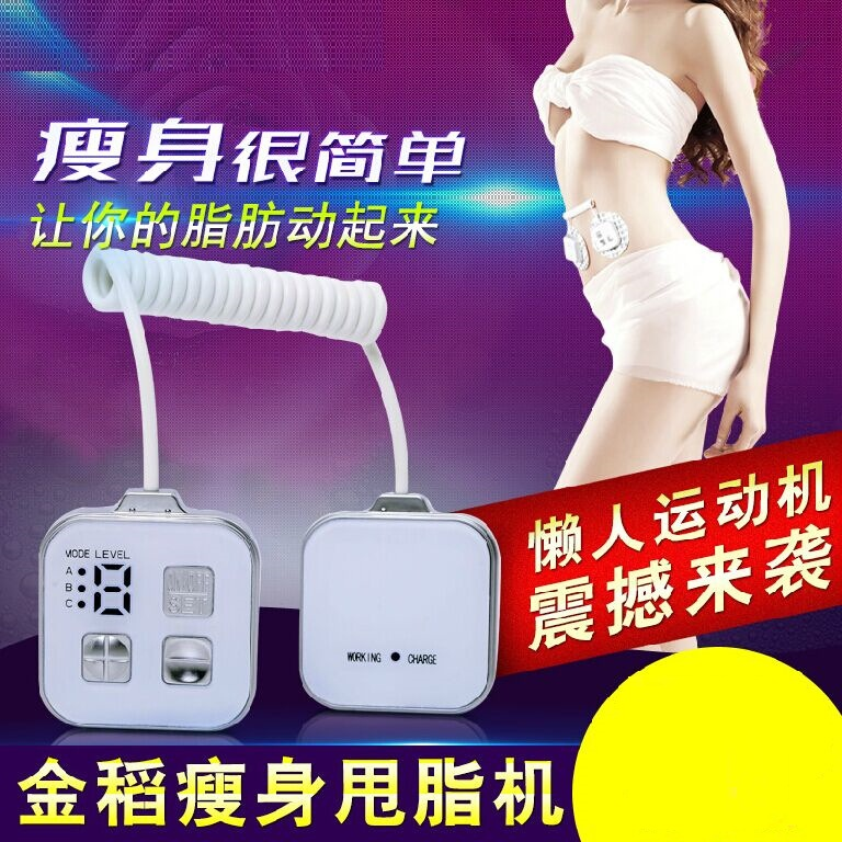 electric massage device wave body exercise machine slimming massager instrument body shape beauty vibration machine weight loss<br>