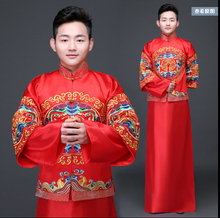 Chinese traditional men clothing Groom wedding dress Ethnic clothes(China)