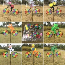 Cute 3D Animal on Bike Windmill Wind Spinner Whirligig Garden Lawn Yard Home Decor(China)