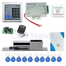 Free shipping RFID access control keypad K2000+electronic bolt lock +power supply+key fobs+door bell+exit button+remote control(China)