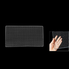 100% New Metal Squares Holes Grilling Barbecue Wire Mesh 40cm x 25cm(China)