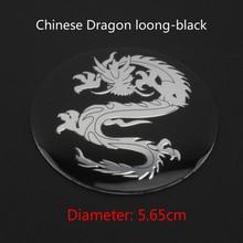 4pcs/ set Chinese Dragon loong Car Steering tire Wheel Center 3D Car Sticker Hub Cap Emblem Badge Decals Symbol VW Audi BMW