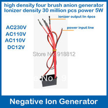 High Density 4 Brush Negative Ion Generator Anion Generator Output 30 million pcs,air purifier for home ionizer
