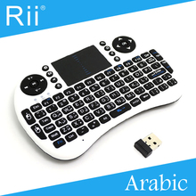Free DHL - Original Rii i8  2.4G Wireless Arabic/English Version Mini Keyboard for Android TV Box/PC White High Quality - 30pcs