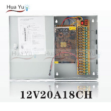 18CH 12V 20A CCTV power supply box / 12V 20A 240W monitor power supply / switch power supply