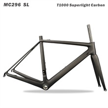 Chinese Cheap Carbon Frame 2017 Carbon Road Frame Toray t1000 Carbon Bike Frame 49cm 55cm Cadre Carbone Route