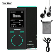 ShareE zone R711 MP3 Player Build in Speaker 8GB Memory mp3 player sport fm radio E-Book Reading Games mp3 music player Players(China)