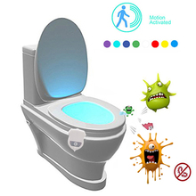 LED Toilet Light Motion Sensor Activated RGB PIR Night Light Battery Operated Creative Toilet Bowl Lights(China)