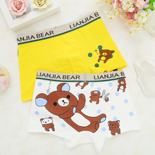 boy underwear Free shipping new fashion kids character bear animal style boxer short boy's children panties 4pcs/lot 2-10y(China)