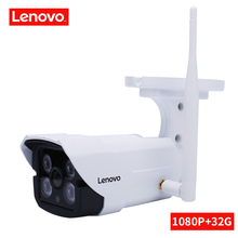 LENOVO Outdoor Waterproof IP 1080P Camera Wifi Wireless Surveillance Camera Built-in 32G Memory Card CCTV Camera Night Vision(China)