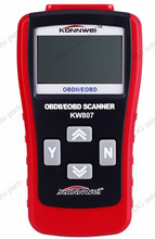 KW807 / GS500 LCD OBD2 Car Auto Code Scanner Diagnostic Tool(China)