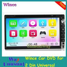 Free Shipping GPS Wince 6.0 2 Din Universal Car DVD Player With GPS Navigation BT 8G Free Map Hot Auto Parts