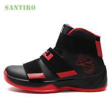 Santiro Mens's Antiskid Breathable Sports Shoes 2017 High Top Basketball Shoes Males Athletic Shoes Wholesale Retail Plus Size
