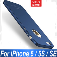 "Original MSVII Brand For Apple iPhone 5 5S SE 4.0"" phone case Silicone scrub cover Luxury Silm Hard Frosted PC Back Anti-knock"