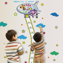 Space Flight Design Wall Sticker with Height Measuring Board DIY Wallpaper For Kindergarten Best Kids Room Wall Ornaments(China)
