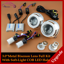 Upgrade Soft-Light COB LED Angel Eyes Halo 3.0 HID Bi xenon Projector Lens Headlight Kit Headlamps Car Styling Automobiles