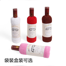 100% cotton cake towel wedding gifts creative holiday decorations gift personalized Red wine bottle towel Articles for daily use(China)