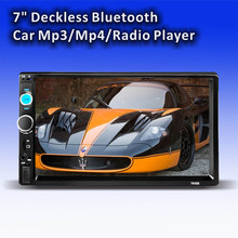 Automotive deckless 2din dash bluetooth car MP4 MP3 Radio player with hands free 4X50W output power high TFT touch screen