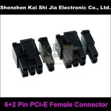 50sets / Lot 8( 6+2)- Pin Female GPU PCI-Express PCIe Computer Cable Connector - Black
