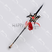 Dynasty Warriors 7 Lu Bu's Halberd PVC Replica Cosplay Prop-0271