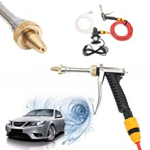 12V 60W High Pressure Washer Spray Tool Electric Car Water Cleaner Wash Pump Kit