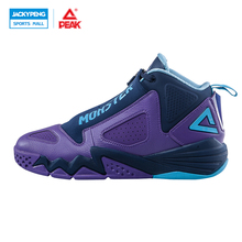 PEAK SPORT Monster II Men Basketball Shoes Authent Athletic Training Boots FOOTHOLD Cushion-3 Tech Breathable Ankle Boots