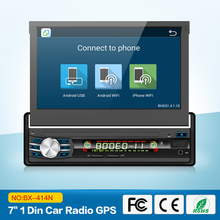 Hot 7 inch Universal 1 din Android 5.1.1 Quad-Core Automatic Screen Car Radio Monitor without DVD player with car gps Wifi FM
