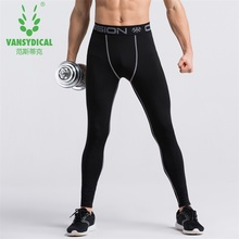 2017 Pro Sports Football Training Pants Quick Dry Running Basketball Soccer Leggings Men Fitness Elastic Compression Tights