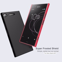 Buy 10pcs/lot Wholesale NILLKIN Super Frosted Shield Case Sony Xperia XZ1 5.2 inch PC Plastic Back Cover Screen Protector for $57.52 in AliExpress store