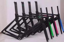 Rolling Stone FORCE Full Carbon Fiber Frame Road Frame Climbing Frame Ultra-Light Carbon Frame 4 Color